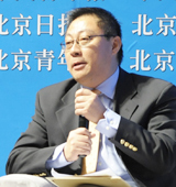 周成刚,新东方常务副总裁