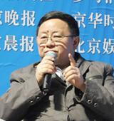 周运清,武汉大学教授(全国家庭教育专家讲师团专家)