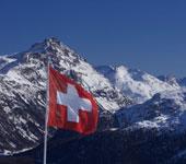 2013瑞士留学申请