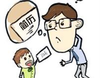 2014小升初简历制作