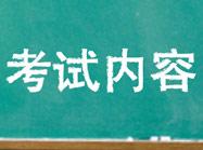 初中托福考试内容_新东方网