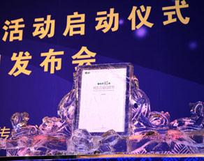 新東方推出首份社會公益白皮書